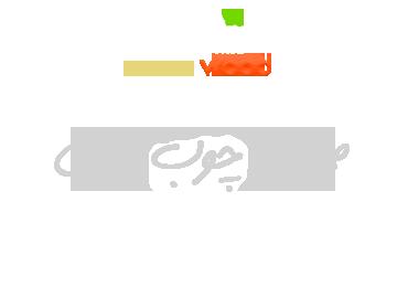 صنایع چوبی کارن