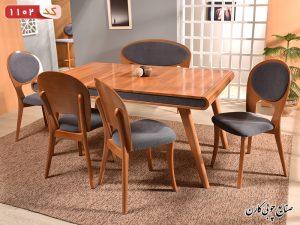 میز ناهارخوری کارن